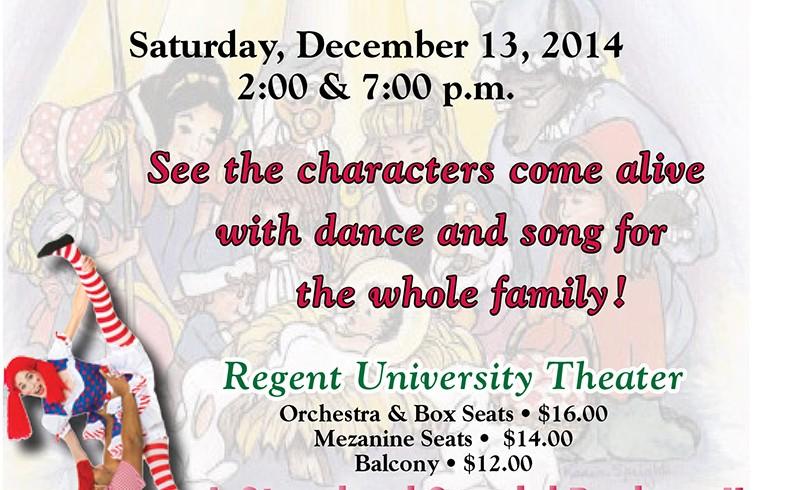 A Storyland Christmas 2014